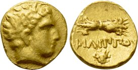 KINGS OF MACEDON. Philip II (359-336 BC). GOLD 1/12 Stater. Pella.