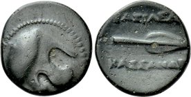 KINGS OF MACEDON. Kassander (316-297 BC). Ae 1/4 or 1/2 Unit. Uncertain mint in Macedon.