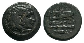"Kings of Macedon. Alexander III ""the Great"" 336-323 BC. AE bronze   Condition: Very Fine  Weight: 5.90 gr Diameter: 18 mm"