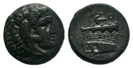 "Kings of Macedon. Alexander III ""the Great"" 336-323 BC. AE bronze   Condition: Very Fine  Weight: 6.16 gr Diameter: 18 mm"