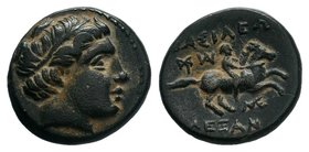 KINGS of MACEDON. Philip III Arrhidaios. 323-317 BC. Æ   Condition: Very Fine  Weight: 4.74 gr Diameter: 18 mm