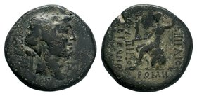 BITHYNIA, Prusa ad Olympum. C. Papirius Carbo, Proconsul. 62-59 BC. Æ.   Condition: Very Fine  Weight: 7.21 gr Diameter: 23 mm