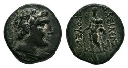 KINGS OF BITHYNIA. Prusias II Cynegos, 182-149 BC. Dichalkon, Bronze   Condition: Very Fine  Weight: 4.00 gr  Diameter: 17 mm