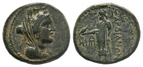 Artemis/Zeus of Sardes. What a lovely coin with clear RMT and DPY monograms. Our GRPC 246: BMC 51-52; SNG Tuebingen 3783 corr.; Gökyildirim Istanbul 5...