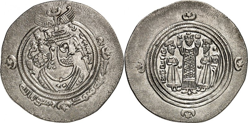 The only representation of the praying Caliph on a precious metal coin : an extr...