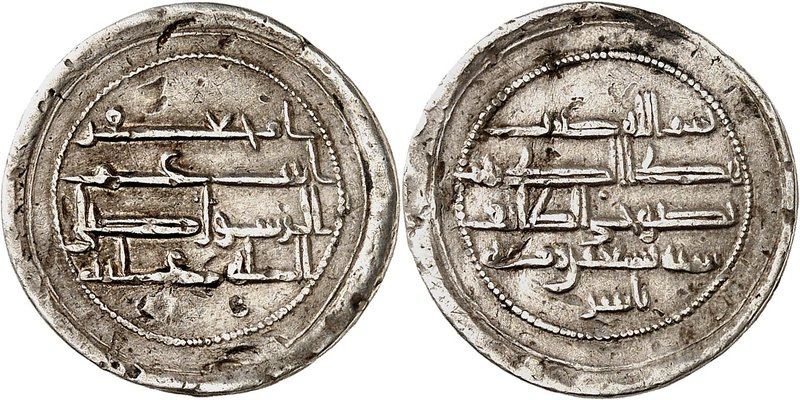 Zubayda, the most famous queen in the History of Islam. 