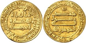 One of the earliest gold coins struck in Makka. 