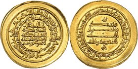 A very rare donative gold Dinar of the Abbasid period. 