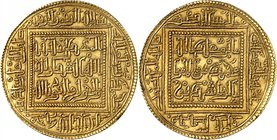 The Hafsids of Algeria, Tunisia and Tripoli. temp. abu-'Abd Allah Muhammad I b. Yahya, AH 647-675 (1249-1277 CE). AV Dinar, no mint name or date, c. A...