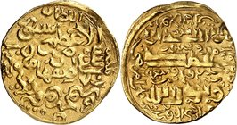 Unique, the first gold dinar of the Timurids bearing the name of Timur (Tamerlane).