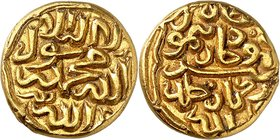 A unique Mohur of Tamerlaine struck during the invasion of Delhi, AH 800. 