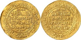 An extraordinary donative gold piece of 10 Mithqal