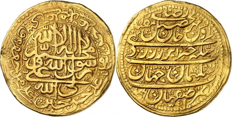A spectacular donative gold coin of 20 Ashrafi. 