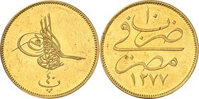 A unique presentation gold coin of the Ottoman Empire. 