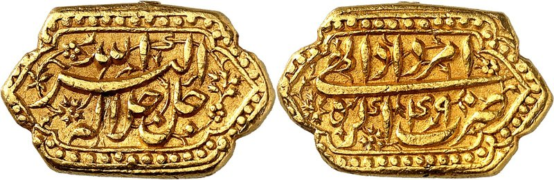 An extraordinary rarity and a revolution in Islamic coinage. 