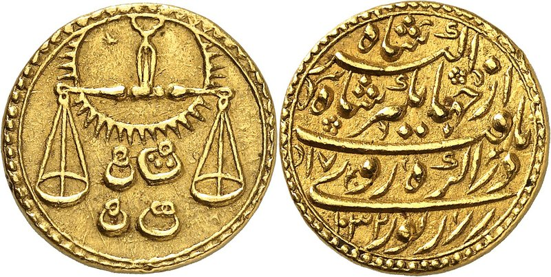 Libra - the Scales AH 1032/17 (September - October 1622/23 CE). 