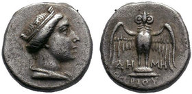 Pontos, Amisos AR Hemidrachm. Circa 2nd century BC. Head of Tyche right / Owl standing facing with wings spread, ΔH-MH-TPIOY across and below. SNG von...