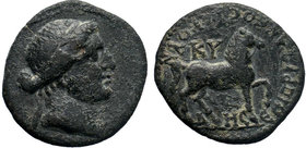 AEOLIS. Kyme. 1st century BC-1st century AD. AE Bronze, Secundas, Prytanis. KYMH Head of the Amazon Cyme to right. Rev. EΠI ΠP CEKOYNΔAC / KY Horse pr...