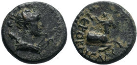 Lydia. Hierokaisareia . Pseudo-autonomous issue circa AD 0-300. AEBronze . Draped bust of Artemis right, quiver at shoulder, bow and arrow before / IЄ...