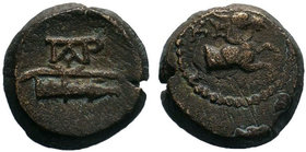 AEOLIS, Kyme. Circa 165-early 1st century BC. Æ  magistrate. Forepart of a horse right / Bow and quiver; SNG München 511; SNG Copenhagen 109; SNG von ...