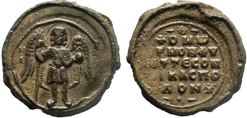Byzantine lead seal of Michael Dikaspolos (Judge) (11th cent.) A very interestin...
