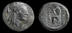 IONIA, Smyrna (Pseudo-autonomous issue), c. 105-95 BCE, AE Homereion, issued under Hieronymos son of Hieronymos. 8.72g, 21mm. 