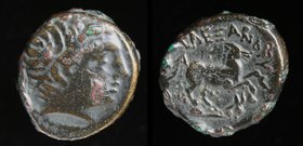 "KINGS OF MACEDON: Alexander III 'the Great' (336-323 BCE), lifetime issue, AE15 ""half unit."" Macedonian mint. 4.13g, 15mm.