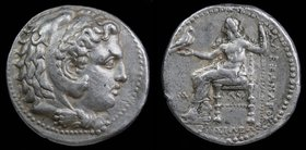 KINGS of MACEDON: Philip III Arrhidaios (323-317 BCE) AR tetradrachm in the name & types of Alexander III, issued under Archon, Dokimos, or Seleukos I...