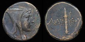 PONTOS, Amisos: Mithridates VI Eupator (120-65 BCE), AE27, issued c. 105-85. 21.21g, 27mm.