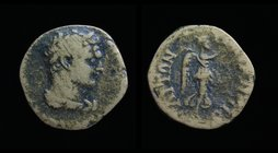 PHRYGIA, Trajanopolis, Pseudo-autonomous, 117-138 (time of Hadrian), AE15. 15mm.