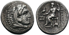 KINGS of MACEDON.Alexander III the Great (336-323 BC). AR drachm.