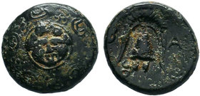 KINGS of MACEDON.Alexander III the Great (336-323 BC). AE Bronze.