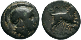 KINGS of THRACE. Lysimachia. Lysimachos (305-281 BC). AE Bronze.