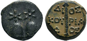 KOLCHIS. Dioskourias. (Circa 2nd-1st Century BC). AE Bronze