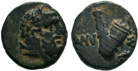 PONTOS. Amisos.(95-90 BC).AE Bronze.