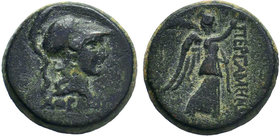 MYSIA. Pergamon. Mid-late 2nd century BC. AE Bronze.