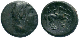 KINGS of MACEDON.Philip V 221-179 BC. Uncertain Macedonian mint.