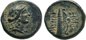 CARIA. Bargylia. Ae (1st century BC).???