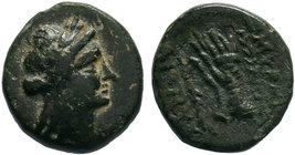Ionia. Smyrna Æ12 / Hand in Caestus. circa 190-170 BC