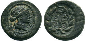 LYDIA. Sardes. (Circa 133 BC-AD 14). AE Bronze.
