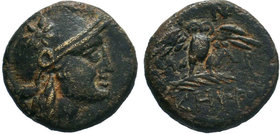 MYSIA.Pergamon (133-27 BC).AE Bronze.