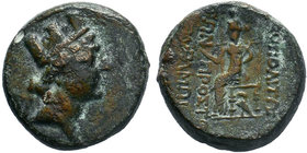 CILICIA.Hieropolis-Kastabala. (c 200-0 BC). AE Bronze. 