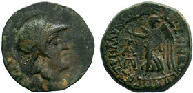 CILICIA.Seleukeia ad Kalykadnon (100 BC).AE Bronze.
