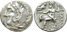 CELTS. Imitations of Alexander III 'the Great' (336-323 BC). Drachm.