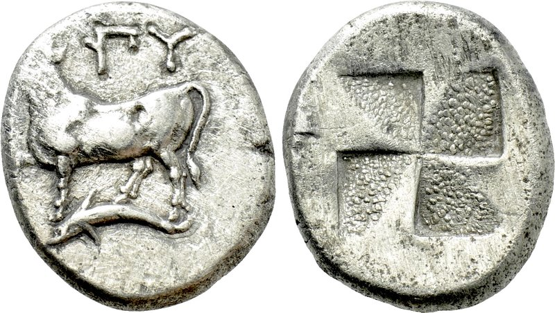 THRACE. Byzantion. Siglos (Circa 340-320 BC). 