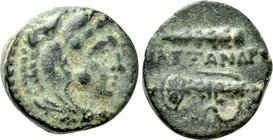 KINGS OF MACEDON. Alexander III 'the Great' (336-323 BC). Ae 1/4 Unit. Macedonian mint.