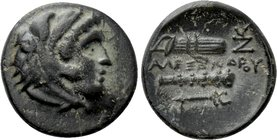 KINGS OF MACEDON. Alexander III 'the Great' (336-323 BC). Ae 1/4 unit.