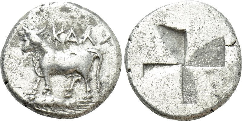 BITHYNIA. Kalchedon. Siglos (Circa 340-320 BC). 
