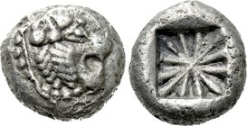 DYNASTS OF LYCIA. Uncertain dynast (Circa 500 BC). Stater. Uncertain mint.