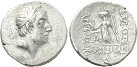 KINGS OF CAPPADOCIA. Ariobarzanes I Philoromaios (96-63 BC). Drachm. Mint A (Eusebeia under Mt. Argaios). Dated RY 30 (66/5 BC).